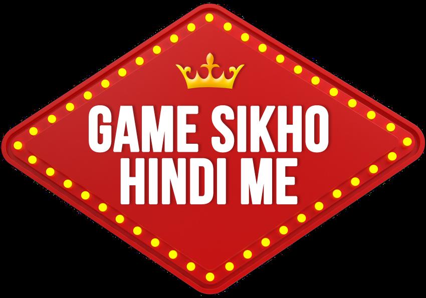 Game Sikho Hindi Me